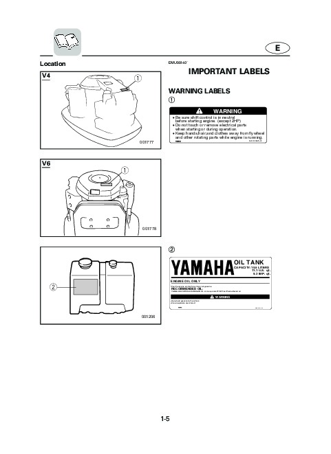 2004 Yamaha Outboard 115C 130C 150C V150C Boat Motor