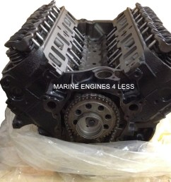 marine engines remanufactured marine engines remanufactured 5 8l 351w ford marine engine [ 2248 x 1732 Pixel ]