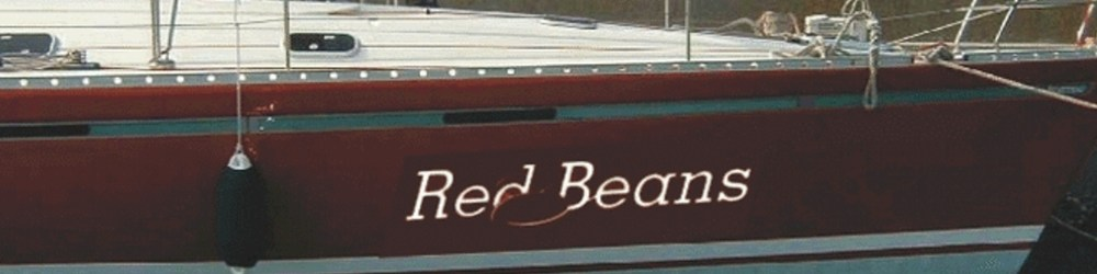 red beans header - Red Beans