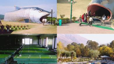 Photo of Expression of interest for the construction of Oceanarium, J&K.