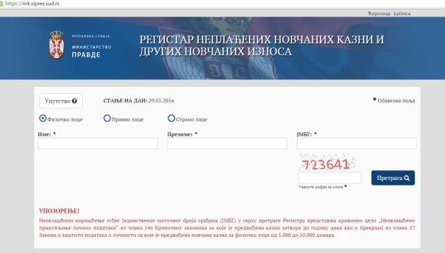 Registar neplaćenih kazni