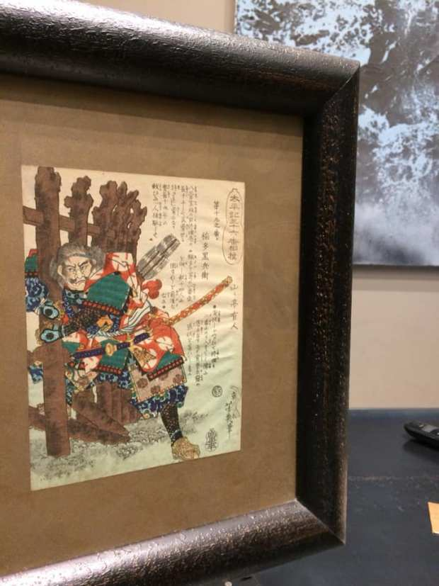 Enmarcación de grabado antiguo japonés Zaragoza