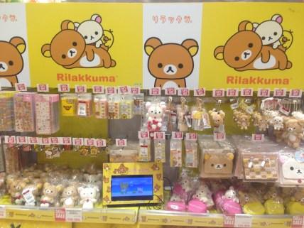 The famous Rillakuma in AEON Supermarket