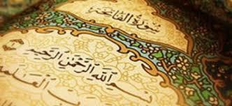 Surat Al – Fatihah Meringankan Nyeri Sengatan