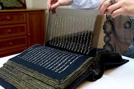 Kesembuhan Qur'ani; Dibaca dan Diamalkan?