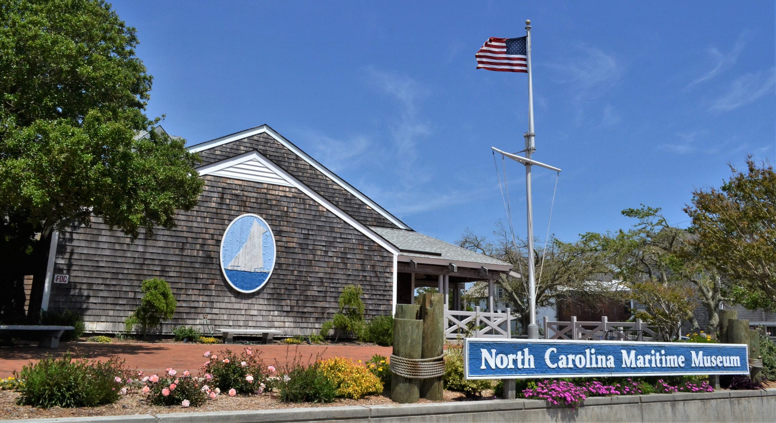 North Carolina Maritime Museum - Beaufort