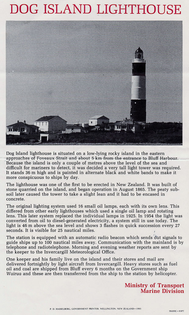 Dog Island Lighthouse profile