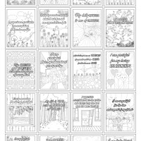 Awesome Affirmations Daily Gratitude 20 Printable Coloring Pages