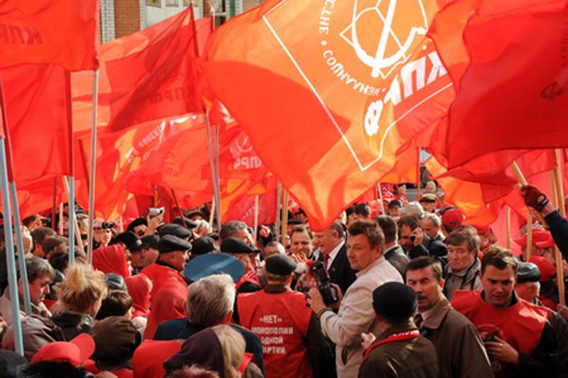 Митинг коммунистов в Йошкар-Оле, 2 октября 2009 г. Фото: kprf.ru