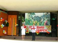 ведущие Ирина Микрякова и Аксар Эльтемеров