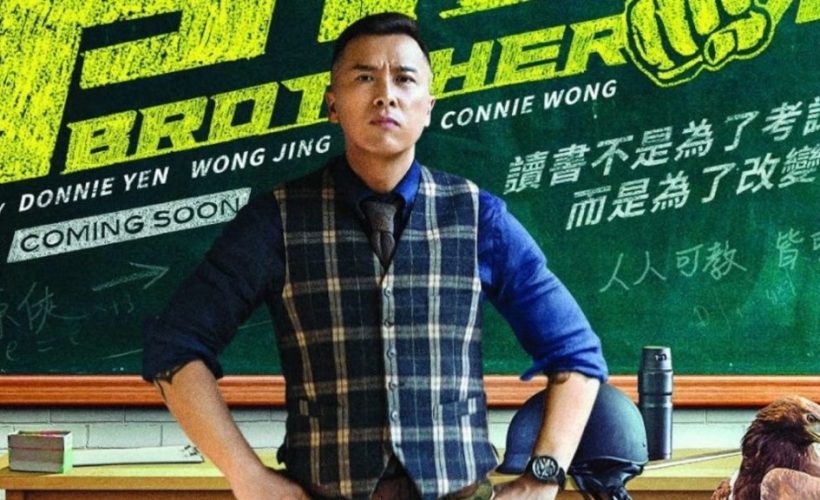 review film big brother
