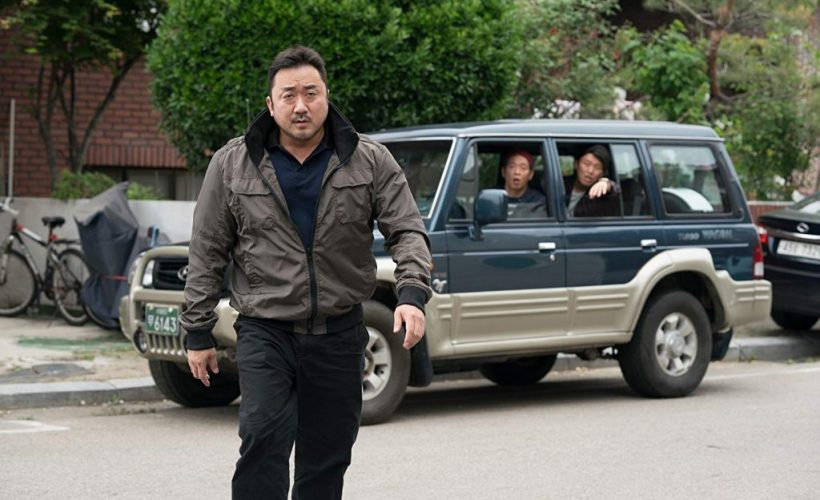 review film seongnan hwangso
