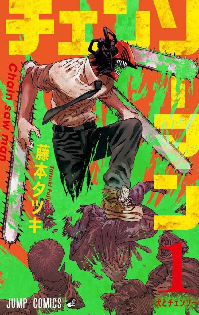 chainsawman manga shounen terbaru