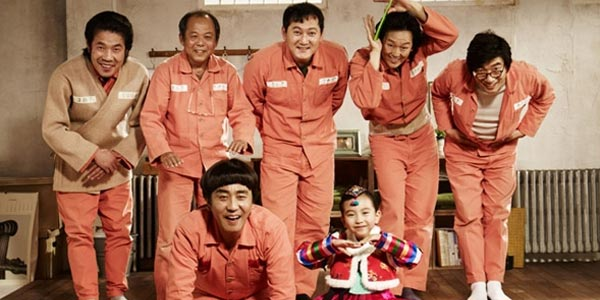 miracle in cell no 7 korea