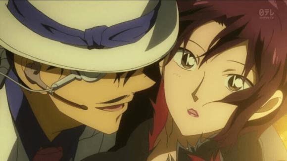 Toichi Kaito dan istrinya
