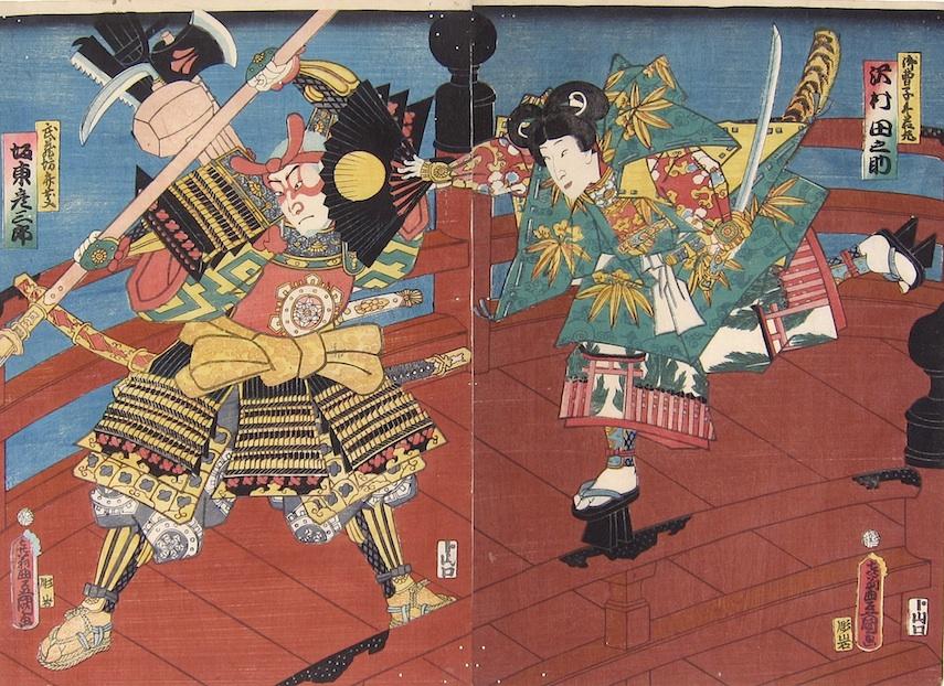 sejarah jepang jadi inspirasi arc wano