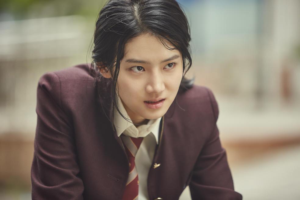 Park Joo Hyun Netflix