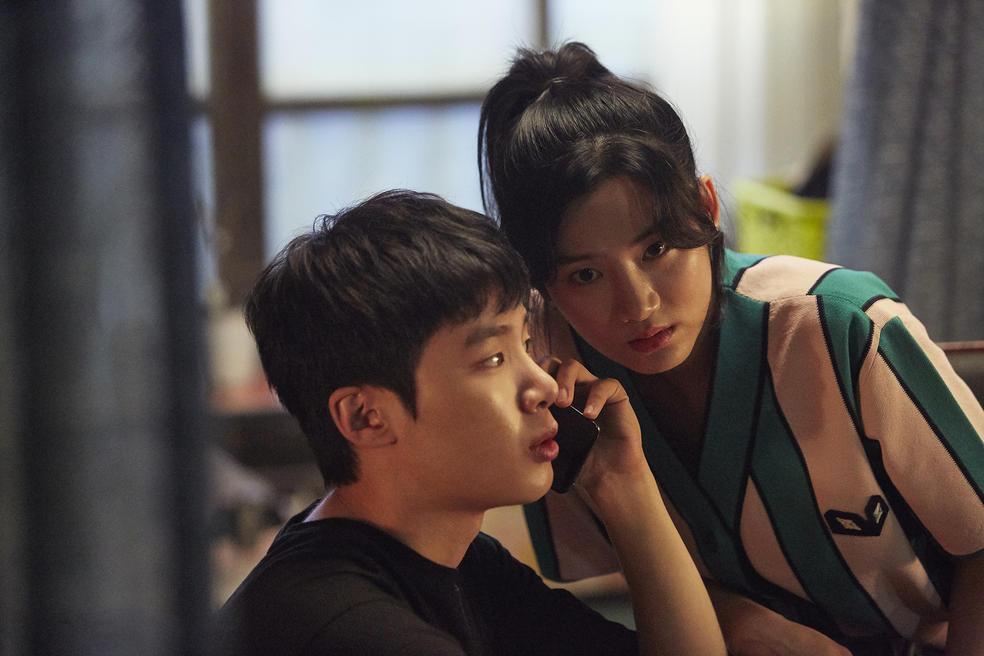 serial Extracurricular korea