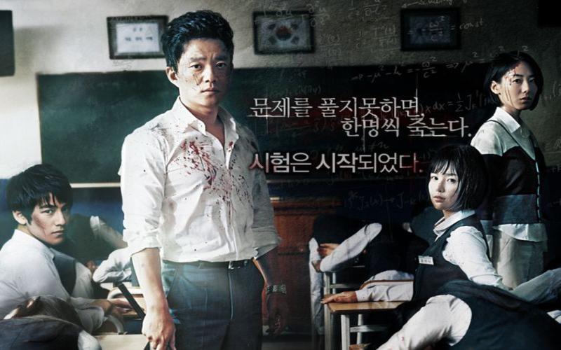 film horor Korea Death Bell tahun 2008