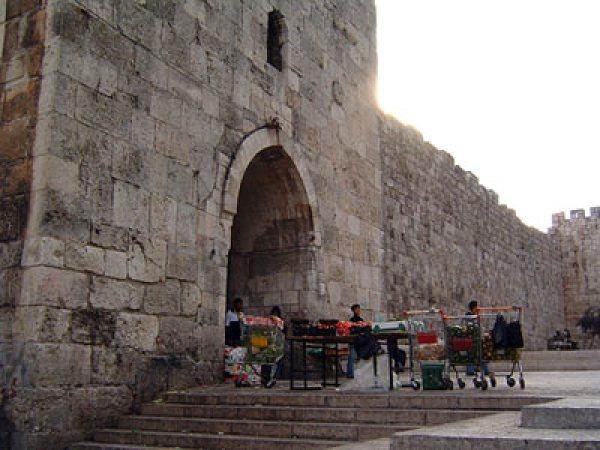 Porte des Fleurs Jérusalem