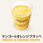 マンゴー&オレンジフラッペ