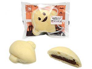 おばけパン(チョコクリーム)