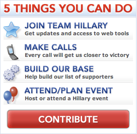 Contribute box on Hillary Clinton's website