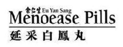 EU YAN SANG MENOEASE PILLS Trademark of Eu Yan Sang