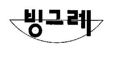 (NO WORD) Trademark of Kim Chee Pride, Inc. Serial Number