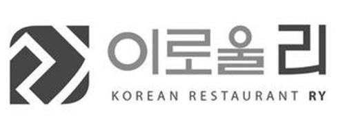 KOREAN RESTAURANT RY Trademark of Seong Kyung CHO. Serial