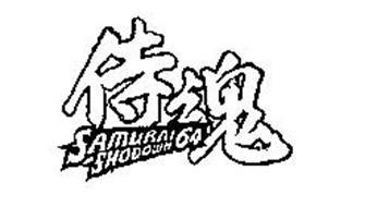 SAMURAI SHODOWN 64 Trademark of SNK Corporation of America