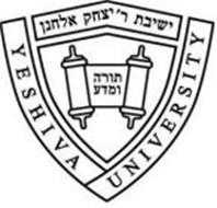 YESHIVA UNIVERSITY Trademark of Yeshiva University Serial