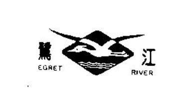 EGRET RIVER Trademark of Z.T. UNIVERSAL INC. Serial Number