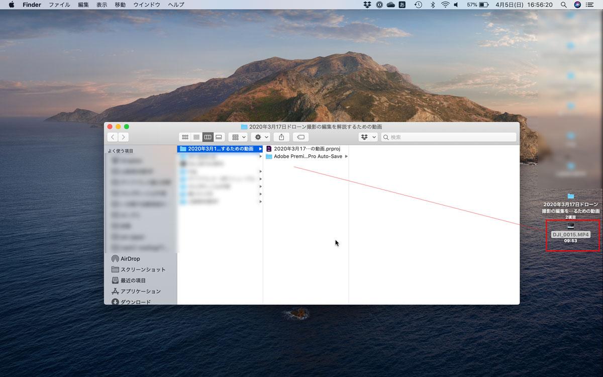 AdobePremiereProでもしソース元の動画を移動してみた