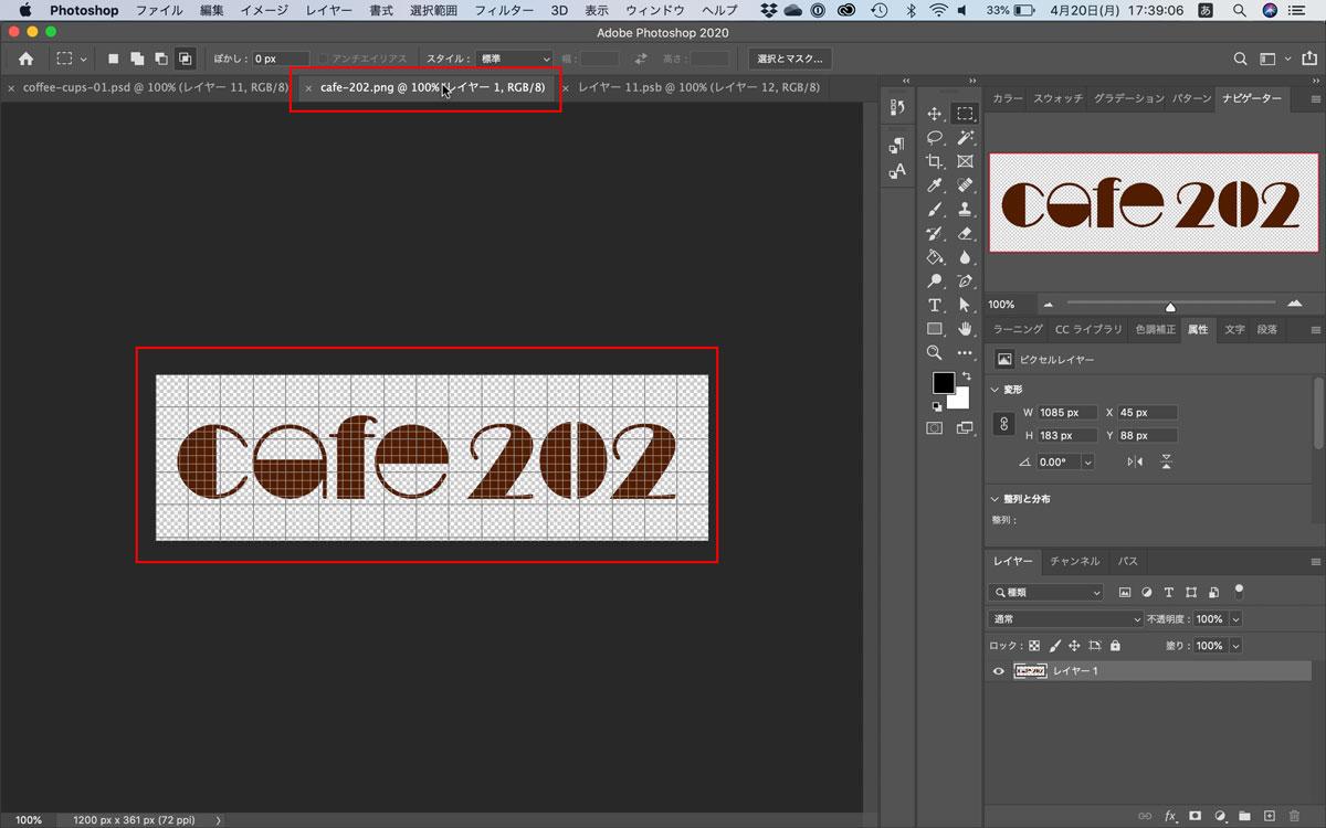 cafe-202のモックアップ作成のプロセス05