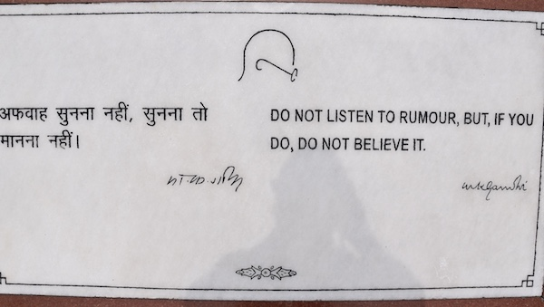 Raj Ghat - Gandhi - Gandhi memorial - New Delhi - gandhi quotes