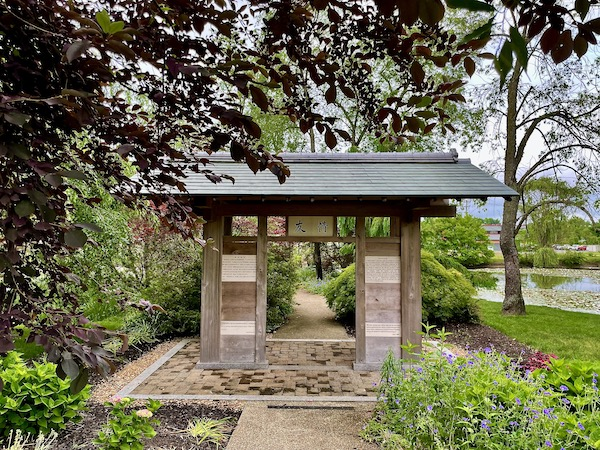 Kawachinagano Japanese Garden in Carmel Indiana