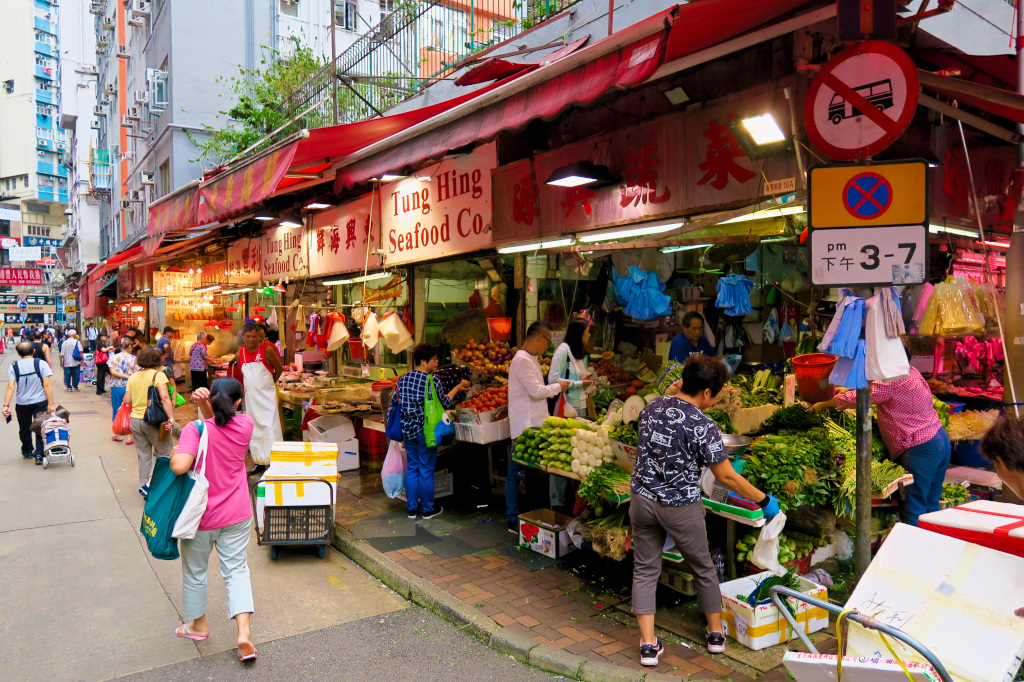 The Bowrington Road Market, Hong Kong