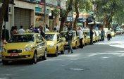 A taxi rank in Rio de Janeiro