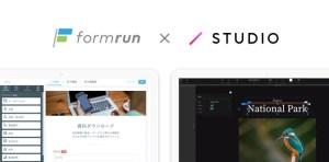 ベーシック、フォーム作成管理ツール「formrun」がWebサイト作成ツール「STUDIO」との連携を開始