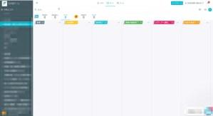 ベーシック、フォーム作成管理ツール「formrun」がフォームテンプレートを40種類に大幅アップデート