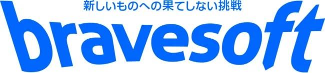 bravesoft(ブレイブソフト)とは