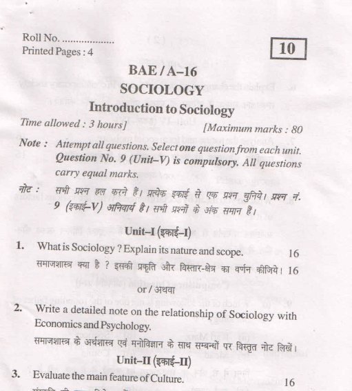 Kurukshetra University B.A. Part-1 Sociology PDF Free