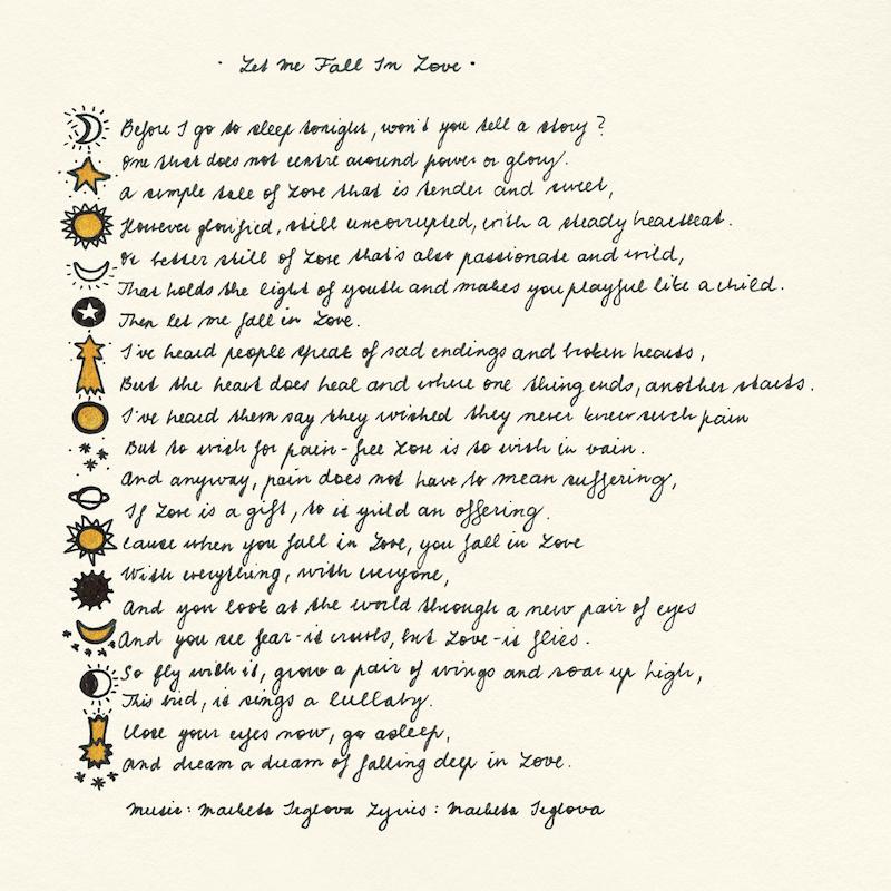 Lyrics: Let Me Fall In Love