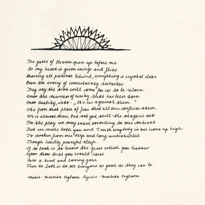 we_are_good_lyrics2
