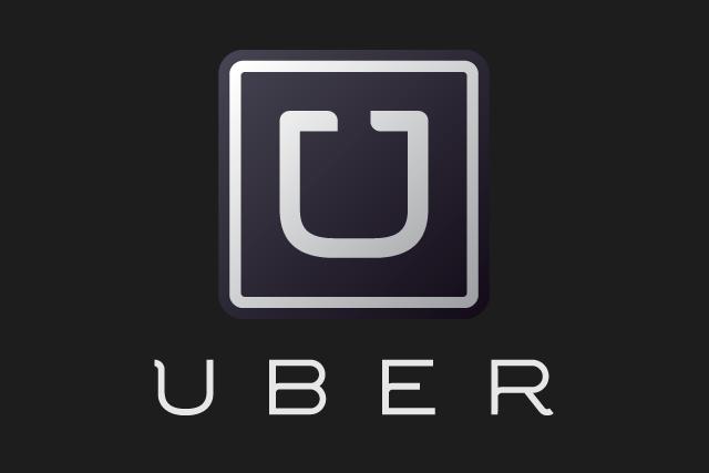 uber black logo