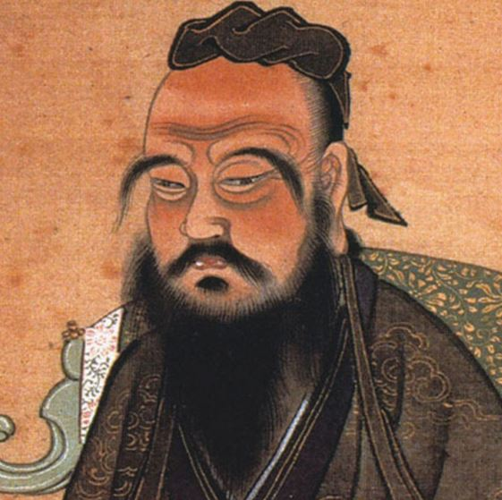 What Confucius said about the game Go