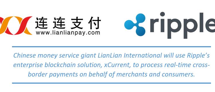 LianLian_Ripple_Partnership