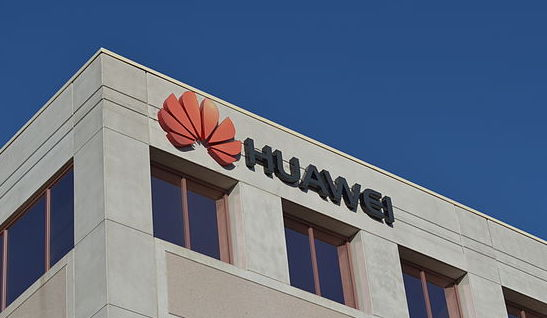 640px-Huawei_Office