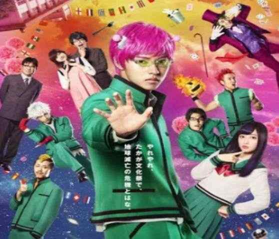 The Disastrous Life Of Saiki K Season 4 – Release Date, Cast, Characters